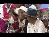 《中华民族》告别游牧的日子