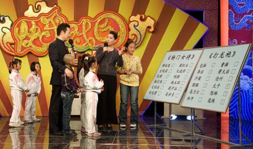 翟墨老师和小朋友做京剧知识游戏