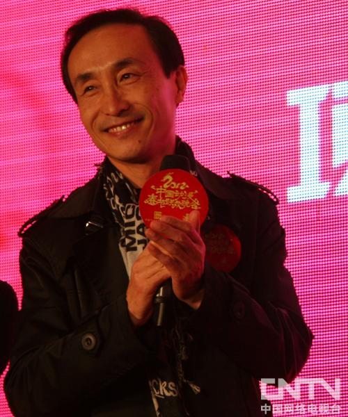 巩汉林在2012动漫春晚推介会现场