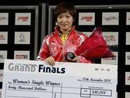 Китаянка завоевала золото в одиночном женском разряде на турнире по настольному теннису ИТТФ