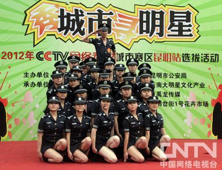 公安民警集体舞蹈《整合》
