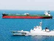 За три года конвоирования ВМС НОАК успешно сопроводили свыше 4 тыс китайских и зарубежных судов