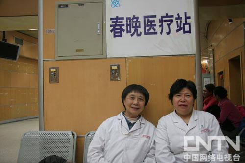 春晚医疗站