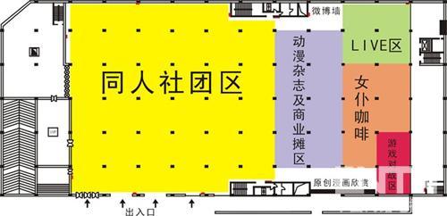 会场内部地图