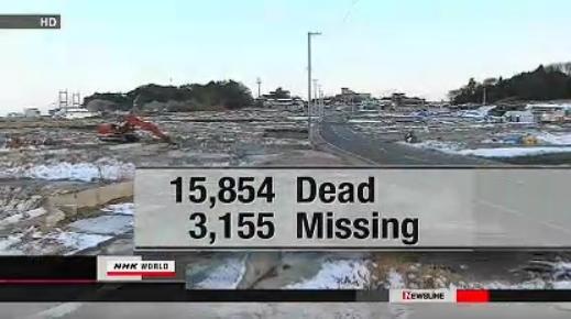 福岛核电站事故让地震重建工作雪上加霜.