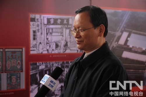 仙桃市市委刘新池书记就仙桃加多宝项目接受记者采访