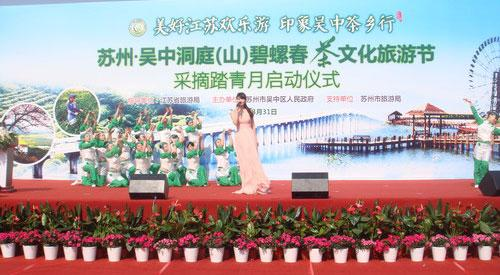 木渎古镇,陆巷古村入选精品旅游景区(点);苏州太湖