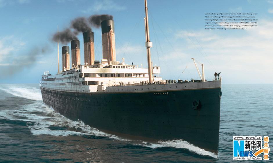 泰坦尼克号 罕见剧照曝光 见证卡梅隆史诗巨作的诞生