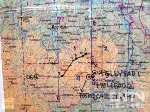 印度尼西亚空军官员:失踪俄罗斯客机的残骸已经找到