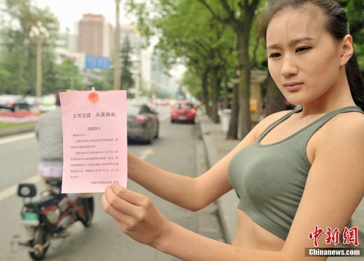 成都美女热裤背心上街点违章车辆图