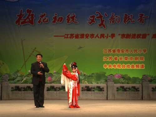 京剧名家宋长荣和叶晓婷同学合演《红娘》