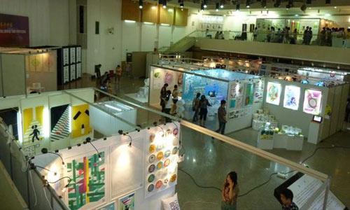 西安美术学院设计系2012届毕业作品展