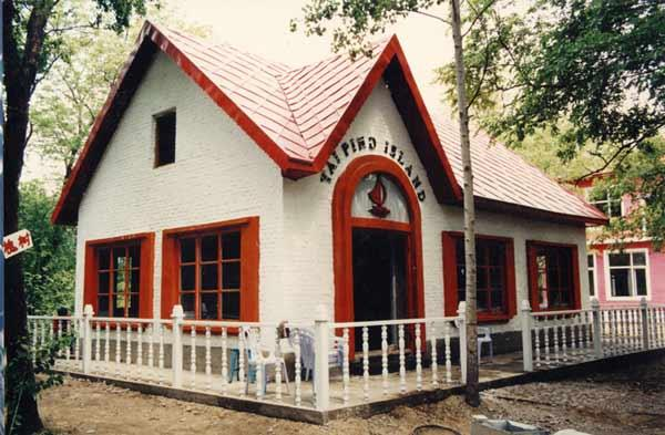 旅游频道 旅游台首页      太平岛位于嘉荫县城沿黑龙江上游10华里处