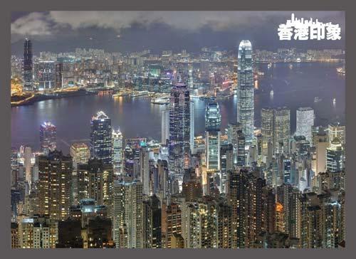 首部城市主题戏剧《香港印象》登陆繁星