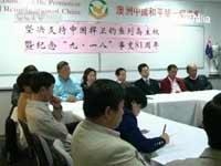 """Residentes chinos en el extranjero denuncian la """"adquisición"""" de las islas Diaoyu por parte de Japón"""