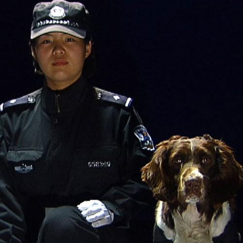 徐晶琼和搜爆犬普桑