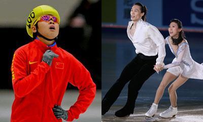 CCTV5/CNTV全程直播花滑大奖赛及短道速滑世界杯