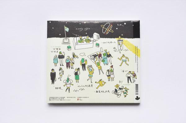 台湾/台湾创作人Sion Hsu为独立乐队青鸟合唱团同名专辑The Bluebird...