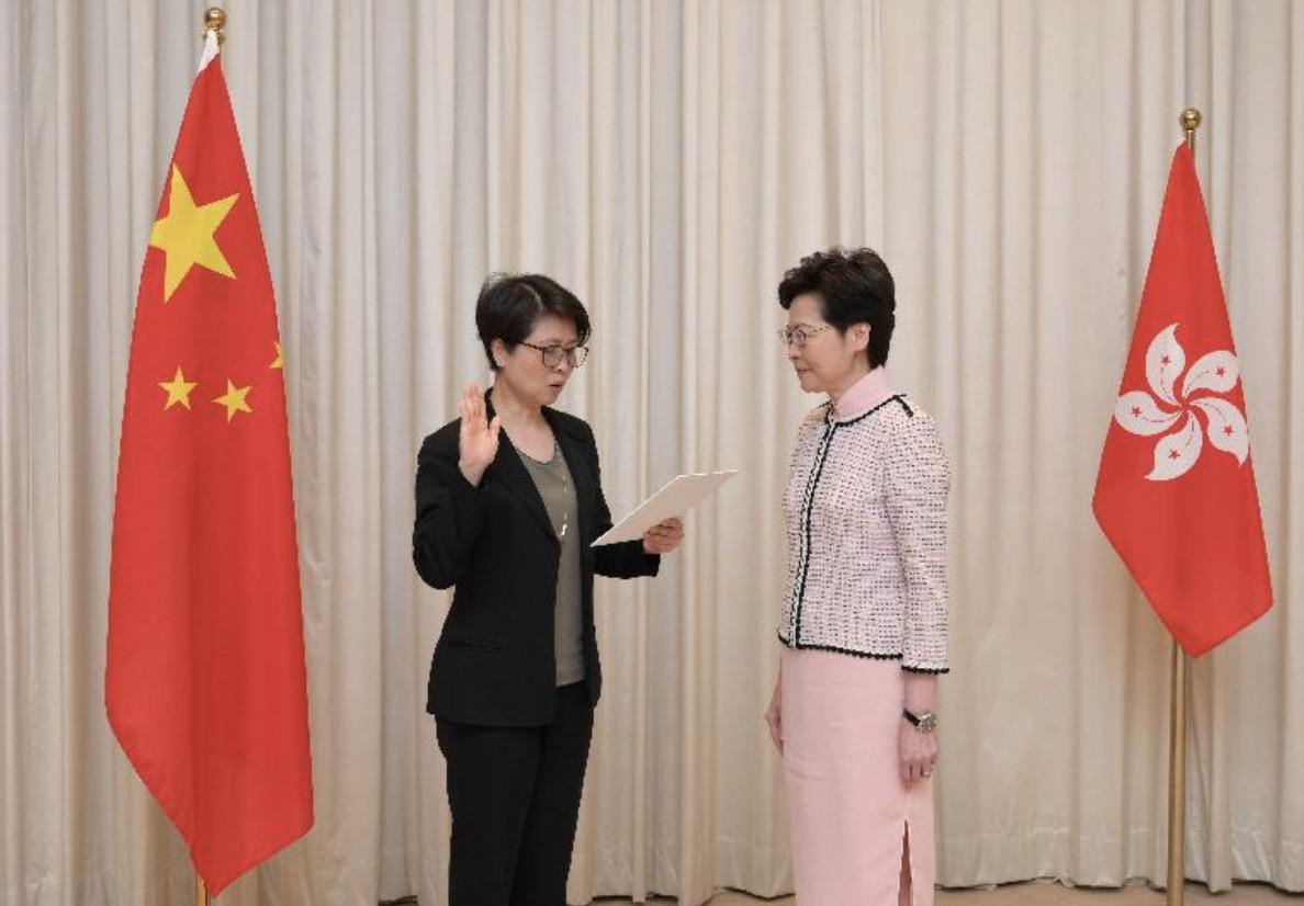 《【恒达代理注册】香港特区政府正式成立维护国家安全委员会》