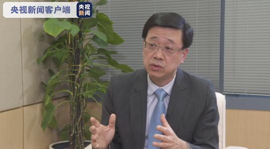 香港特区政府保安局局长李家超:维护国家安全委员会将为维护香港