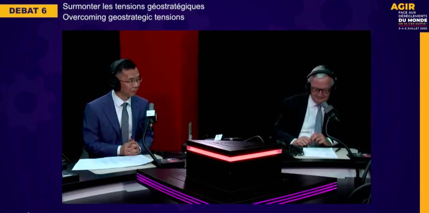 """《【恒达娱乐平台怎么注册】中国驻法大使卢沙野:希望中法关系在""""后疫情时代""""引领中欧关系取得更大发展》"""