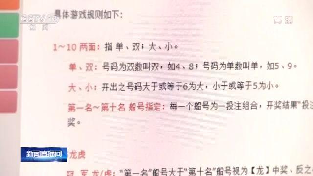 重庆警方破获特大跨境网络开设赌场案 涉案资金流水超千亿元
