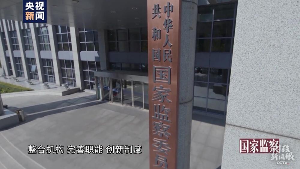 """时政新闻眼丨习近平:把棋牌ktv""""严""""的主基调长期坚持下去"""