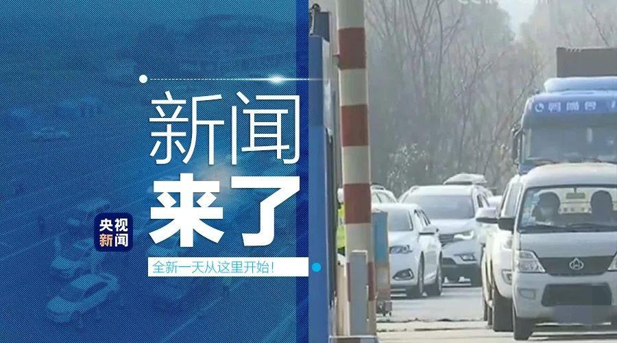 羽村 交通事故
