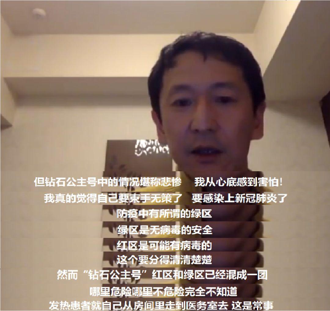 健太郎 高校 岩田