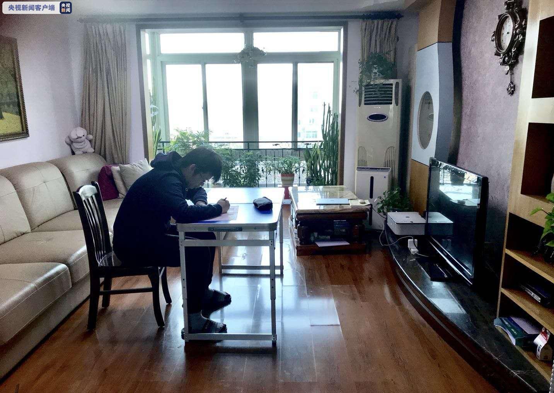 北京市新高考首次适应性测试今天开考 5万高三生居家统测