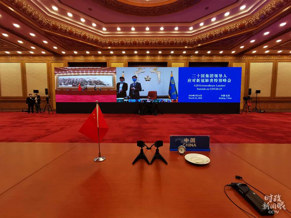 """时政新闻眼丨习近平出席这场特别峰会,提出全球战""""疫""""中国策"""