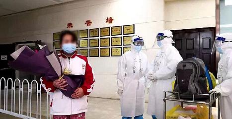 """湖北黄石新冠肺炎确诊病例和疑似病例""""清零"""""""