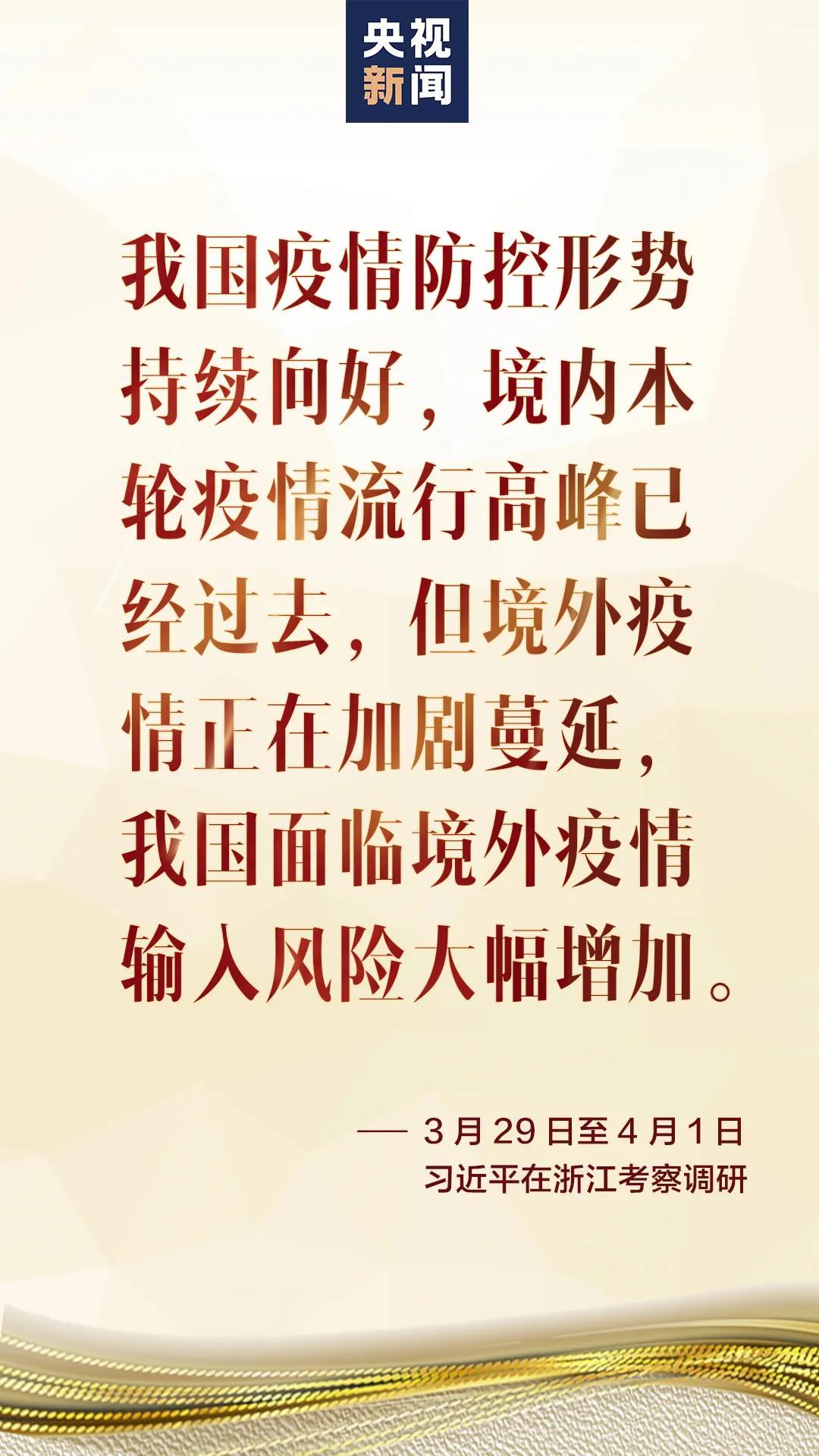 """第三批中國特色農產品優勢區名單公布 """"西峽獼猴挑""""上榜"""
