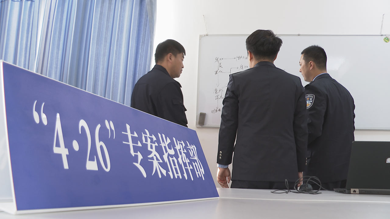 全链条打击 天津破获跨境组织淫秽表演案件