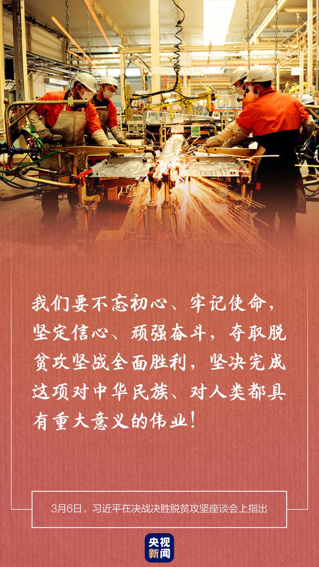 劳动节,重温习近平关于奋斗的话语