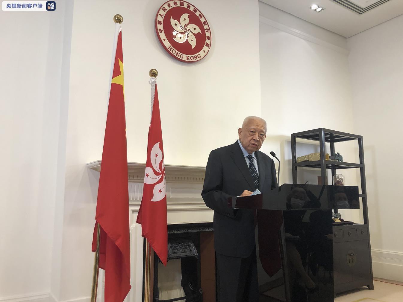 """全国政协副主席董建华: 必须发声支持""""港区国安法""""立法  维护国家安全就是维护香港的安全"""
