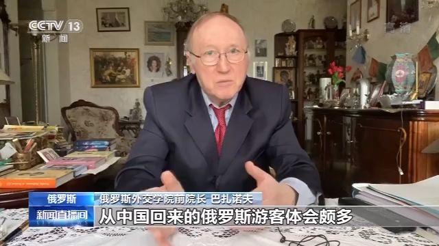 多国人士:两会给世界经济传递积极信号 中国脱贫树立榜样