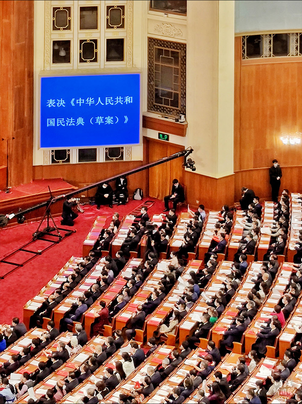 △民法典将自2021年1月1日起施行。(总台国广记者蔡靖骉拍摄)