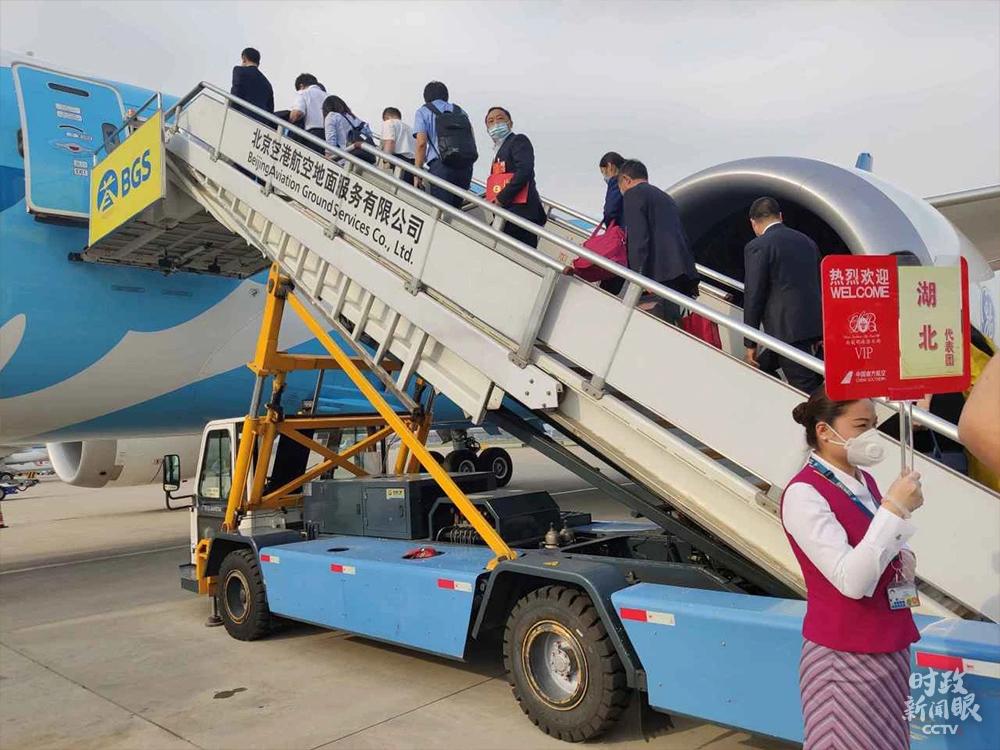 △湖北代表团乘机离开北京。