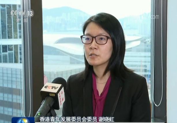 香港各界支持全国人大通过涉港决定
