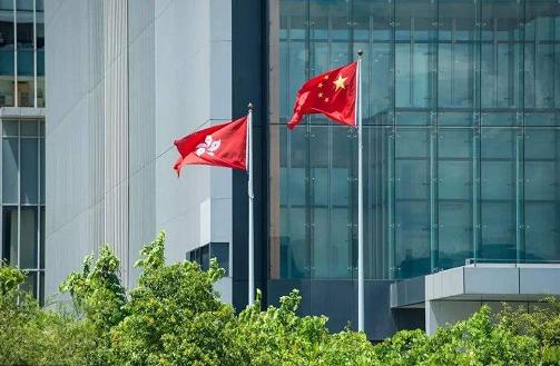 《【恒达测速注册】香港特区行政长官签署《国歌条例》 6月12日刊宪公布并即时生效》