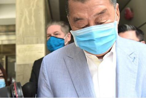 《【恒达账号注册】黎智英涉无牌经营 香港警方上门搜证》