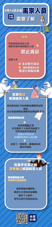 浦东彩票官方网站