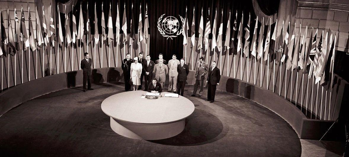 走过75年 《联合国宪章》扛起维护多边主义的旗