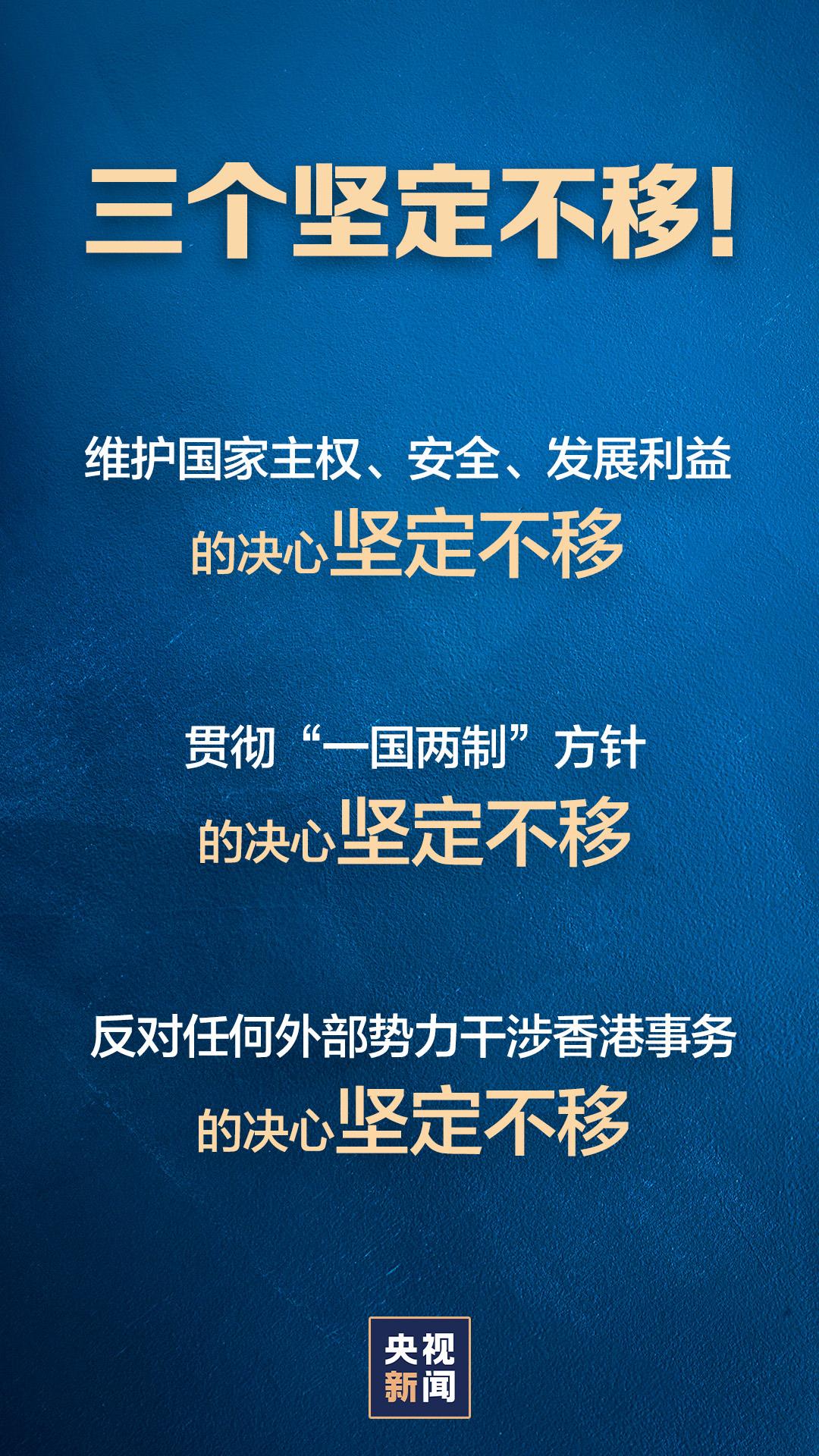 中方对涉港表现恶劣的美方人员实施签证限制