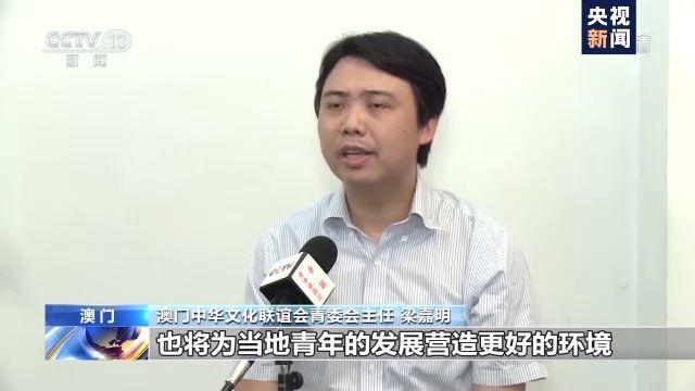 澳门多个青年社团支持香港国安法