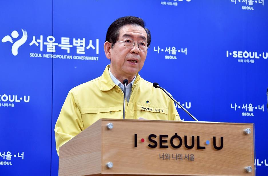韩国首尔市长失踪 警方正在搜寻