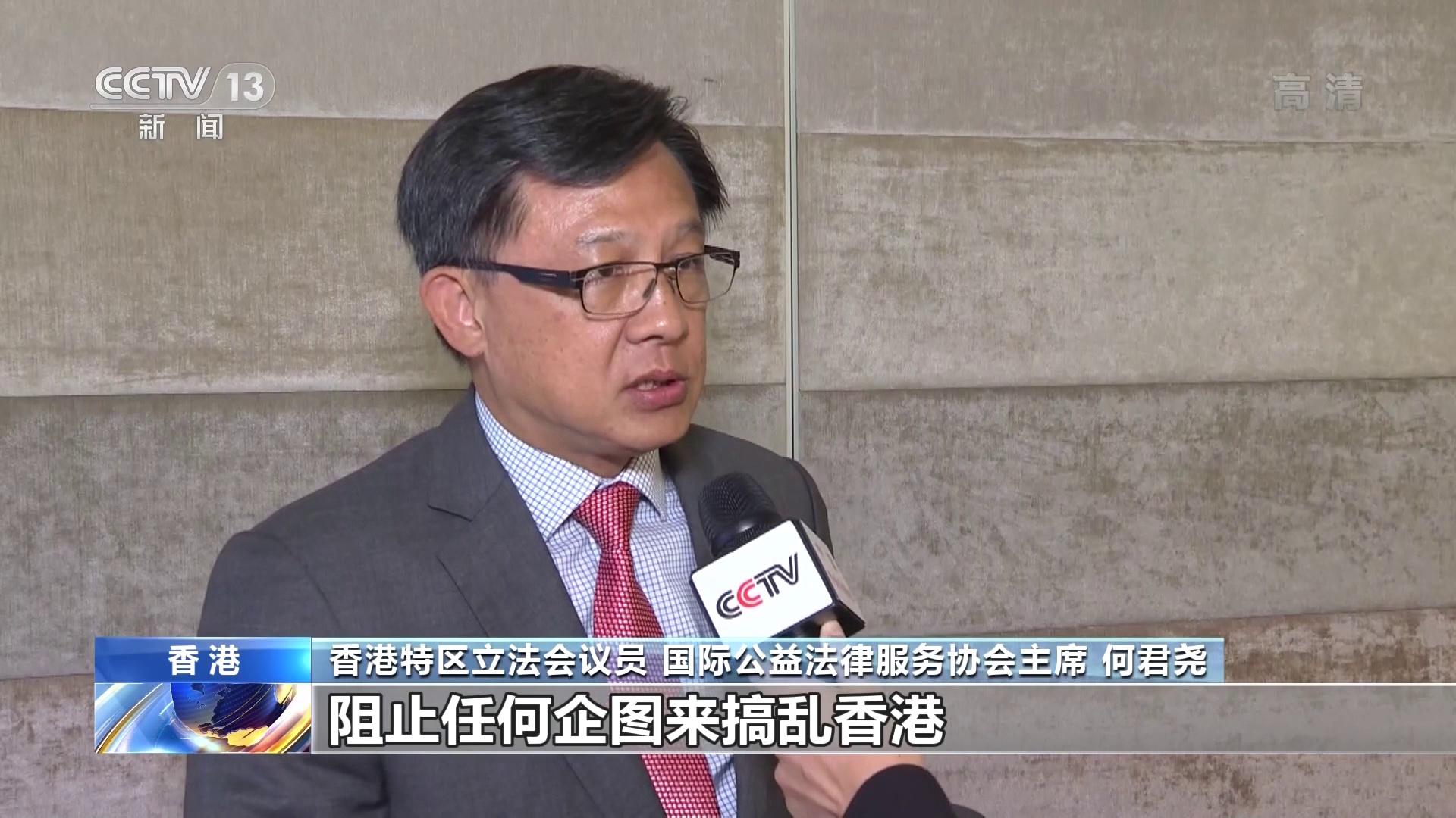 香港国安法稳步实施 保障香港稳定繁荣