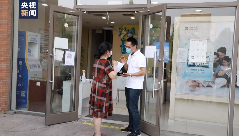《【恒达在线娱乐注册】北京纪事丨高风险社区——挨着新发地这些日子你们咋过的?》