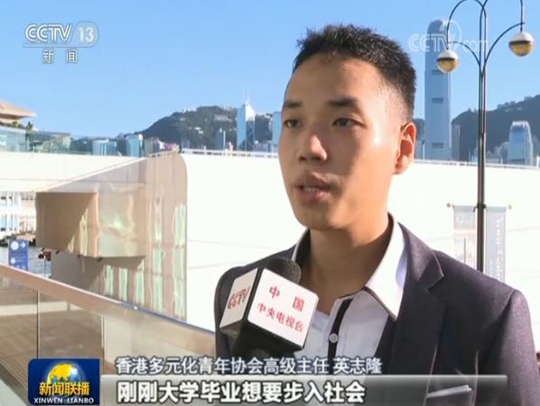 香港各界:国安法守护香港